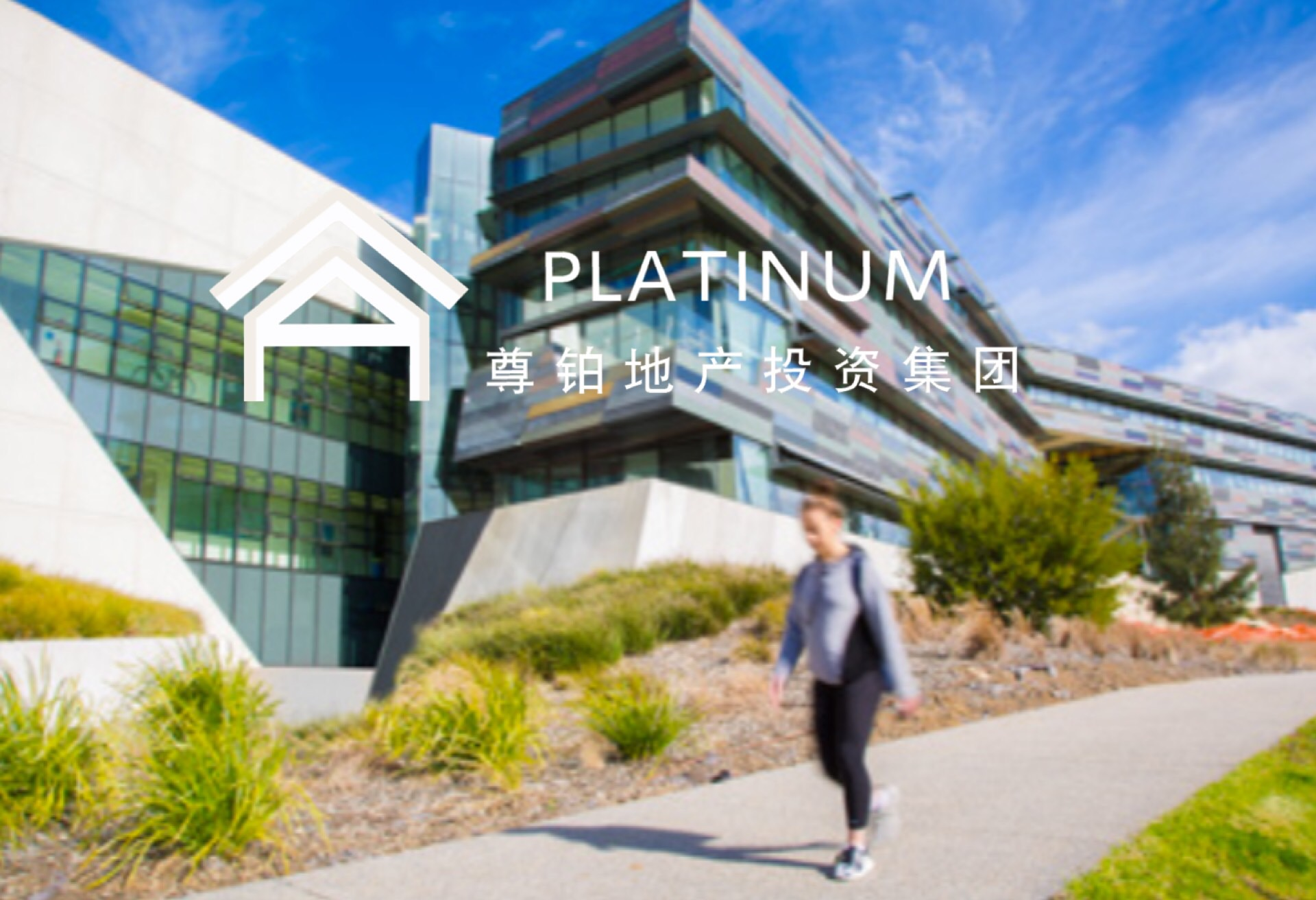 Live City Apartment Project In Footscray Pr Igroup